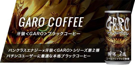 GARO COFFEE